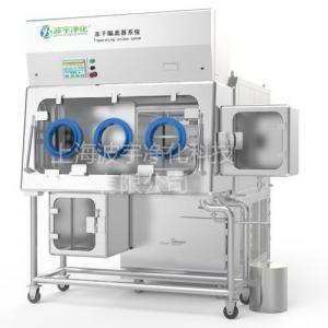 凍干隔離器系統