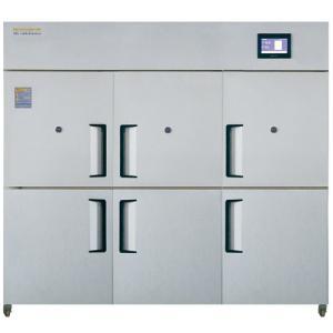 DGX-1100冷光源植物生长箱