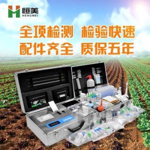 全项目土壤微量元素检测仪