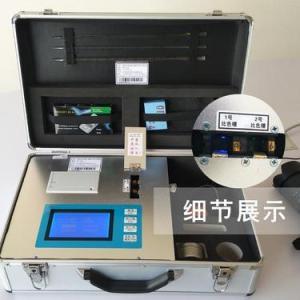 土壤养分测试仪YT-TRA