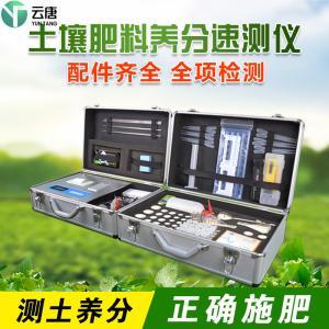 土壤氮磷钾元素分析检测仪