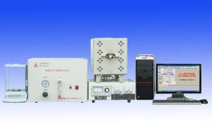 台式管状炉红外碳硫分析仪