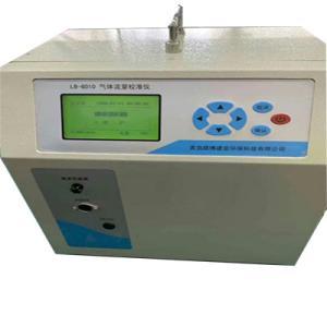 路博LB-6010型气体流量校准仪