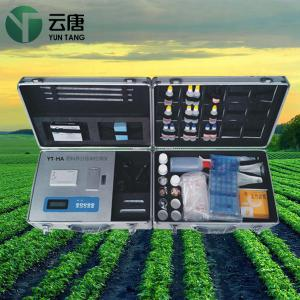 肥料养分含量测定仪全功能肥料养分测试仪