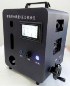 LB-2080F 综合压力流量校准仪大中小流量采样器一体机