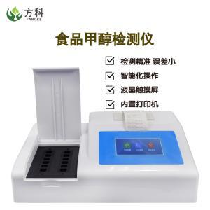 甲醛檢測儀_方科食品甲醛檢測儀FK-Q12