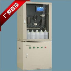 硫化物在线设备监测仪