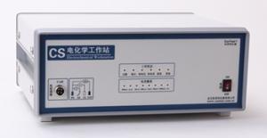 CS120H電化學工作站/測試系統