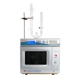 祥鵠XH-100A電腦微波催化合成萃取儀