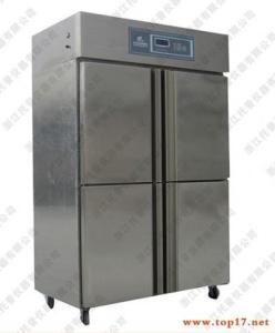 种子低温低湿储藏柜 种子低温低湿样品柜 种子低温标样柜