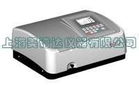 UV-3000PC扫描型紫外/可见分光光度计