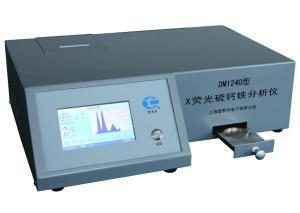 DM1240型X熒光硫鈣鐵分析儀(2014款)