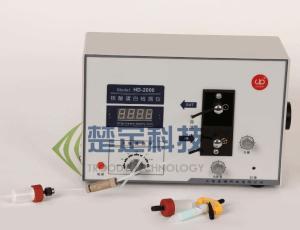 HD-2000紫外检测仪/核酸蛋白检测器