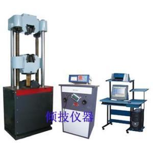 60吨液压万能材料试验机