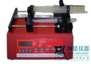 Era精密可编程双重注射泵NE-4000
