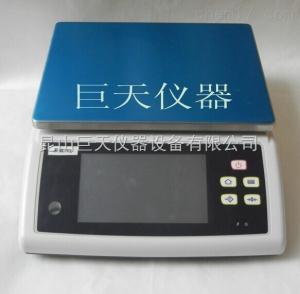 WN-Q20S 智能配料称重系统电子称,全自动称重配料保存数据电子秤