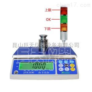 可设置单点值报警的电子秤,称重不合适报警电子称