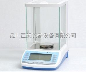 精科FA1204B分析天平,精科FA1204B电子天平价格
