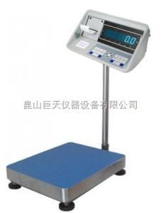 TCS-500公斤帶打印電子臺稱,TCS-500公斤帶打印電子秤價格