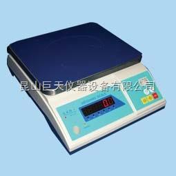 电子称15KG/0.1G精密电子秤,15KG/0.1g高精度电子天平