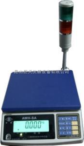 供应1.5kg/0.1g超值报警桌秤检重测试报警秤报价