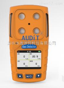 ADT30A-CD4 四合一检测仪价格