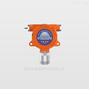 ADT800W-VOC-PID VOC浓度监测仪器