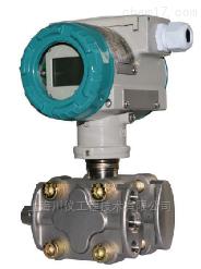 重慶川儀PDS406高壓力變送器