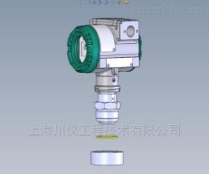 重慶川儀PDS413造紙型壓力變送器