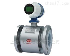 重庆川仪MFC201高精度电磁流量计