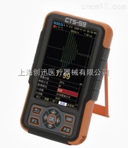 CTS-59 CTS-59數字化超聲測厚儀