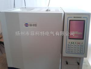 变压器油色谱分析仪(品牌菲柯特)