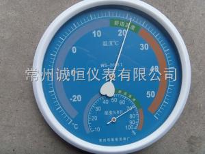 WS-2000 计算机房指针式温湿度计,实验室指针式温湿度计、化工指针式温湿度计