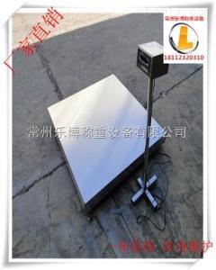 304不銹鋼南京100kg公斤工業電子臺秤