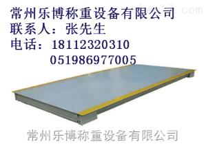 江阴2吨不锈钢缓冲平台秤