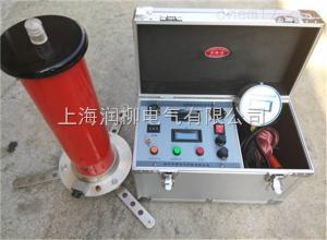 120KV系列直流高压发生器