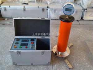 ZGF-200kV/5mA直流高压发生器厂家