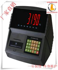 XK3190-Ex-A8 XK3190-Ex-A8全不锈钢本安型防爆仪表价格