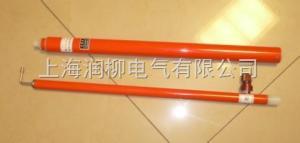 便攜式伸縮型直流放電棒110KV報價