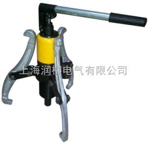DYZ-10整體式拔輪器(一體式拉馬)