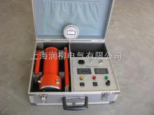 ZGF-300kV/3mA直流高压发生器