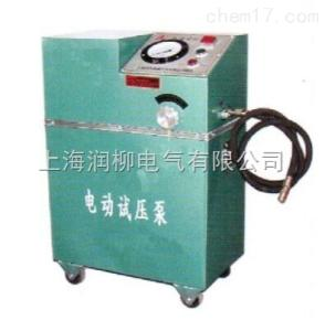 DSB-2.5电动试压泵