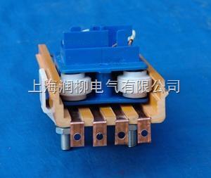 導管式安全滑觸線/導管式安全滑觸線集電器JDR4-40A
