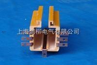 防塵管安全滑觸線