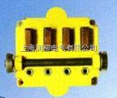 500A集电器(8字型)
