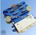 JD10-10/20集電器
