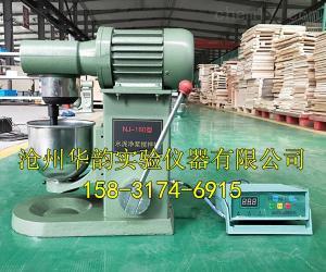 水泥净浆搅拌机(控制器,搅拌锅)