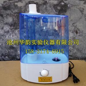 养护箱专用加湿器