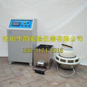 养护室全自动恒温恒湿控制设备