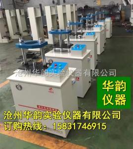 YDT-20型 电动液压脱模器